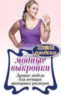 Все книги <b>Антонины Спицыной</b> | Читать онлайн лучшие книги ...