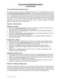 essay admission essay advice good college essay samples pics essay essay harvard example admission essay advice