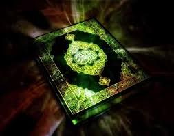 رابطه قرآن و تاریخ