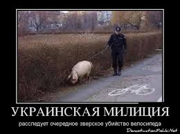 Мэра Симеиза убили из-за земельного вопроса, - МВД - Цензор.НЕТ 2376