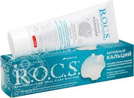 Отзывы о <b>Зубной пасте R.O.C.S.</b> Активный Кальций 94г - рейтинг ...