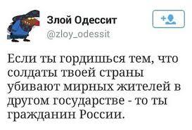 Любые разговоры с РФ о европейской безопасности будут начинаться с Крыма, - посол США при ОБСЕ - Цензор.НЕТ 3960