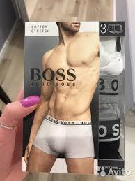 <b>Трусы боксеры hugo</b> boss купить в Санкт-Петербурге | Личные ...
