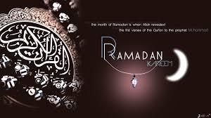 holy-ramadan-kareem-wishes-in-arabic-greetings-quotes-image-4.jpg