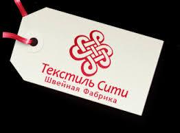 <b>Наборы для бани</b> и сауны, женские и мужские Иваново.