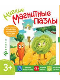 <b>Пазл Феникс</b>-<b>Премьер</b> 4253825 в интернет-магазине Wildberries.ru