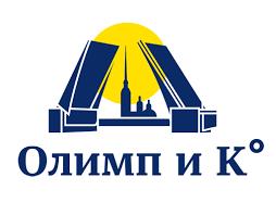 <b>Линолеум</b> — купить со склада в Санкт-Петербурге недорого в ...