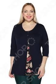 <b>Туники</b>, Женская Одежда. Самые низкие цены Екатеринбург
