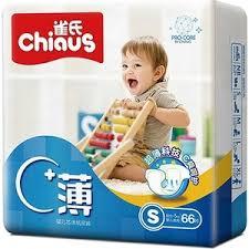 Подгузники Chiaus Pro Core Ultra Thin размер S (3-6 кг) 66 шт ...