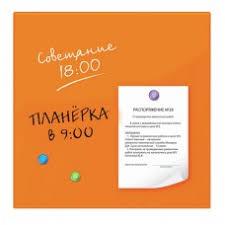 Купить Доска магнитно-маркерная стеклянная (45х45 см), 3 ...