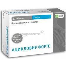 <b>Ацикловир Форте</b> таблетки <b>400мг</b> 20 шт. купить по низким ценам ...