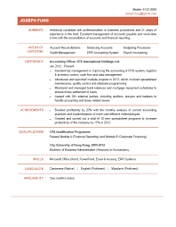 office admin resume skills best office assistant resume example office administrator resume sample job resume