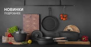 Компания <b>Биол</b> — официальный сайт производителя посуды