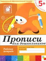 Купить книги от «<b>Мозаика</b>-<b>Синтез</b>» — интернет-магазин OZON.ru