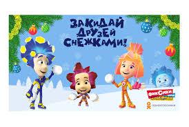 «<b>Фиксики</b>» запускают «снежную» акцию в «Одноклассни