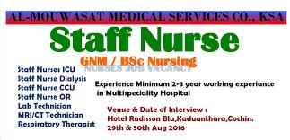 nurses job vacancy al mouwasat medical services co ksa staff nurse dialysis f 10 staff nurse ccu f 10 staff nurse or f 10 lab technician 3 mri ct technician m f 3