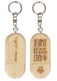 <b>Флешка Bamboo</b>, <b>8 Гб</b> с логотипом - купить в СПб и Москве, цена ...