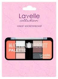 Купить <b>Тени для век Lavelle</b> collection Carymayson набор, 1 шт с ...