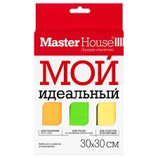 <b>Салфетки</b> для уборки <b>Master House</b> Мой идеальный MH3 3 шт ...