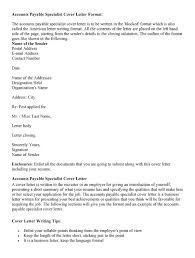 accounts payable specialist resume examples   jobresumepro com    accounts payable specialist resume examples sample of accounts payable specialist cover letter for resume   new