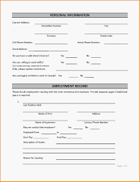 8 tj maxx application form letter template word tj maxx application form paper%20excellence%20application%20form page 2 jpg