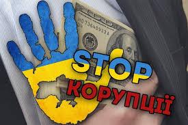В октябре в Харькове откроется управление НАБУ, - Сытник - Цензор.НЕТ 3022
