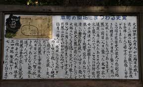 「三毛別羆事件」の画像検索結果