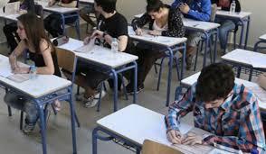 Αποτέλεσμα εικόνας για Βουλή για την κατάργηση των Επαναληπτικών Πανελλαδικών Εξετάσεων