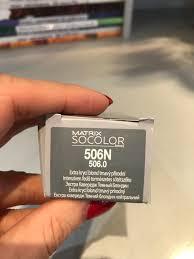Стойкая крем-краска для волос Matrix Extra Coverage ... - PARFUMS