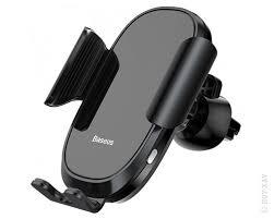 <b>Держатель</b> автомобильный <b>Baseus Smart Car</b> Mount Cell Phone ...
