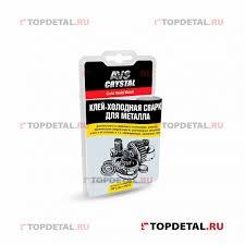 <b>Клей</b> холодная сварка для металла 55гр.<b>AVS AVK</b>-<b>107</b> купить в ...