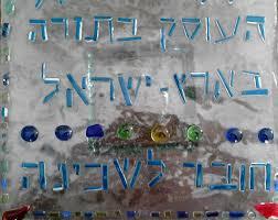 תוצאת תמונה עבור דרורית סן זכוכית