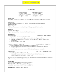 resume format order   what to include on your resumeresume format order order resume cv cover letter from certified writers the supply and installation of