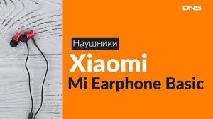 Распаковка наушников Xiaomi <b>Mi Earphone Basic</b> / Unboxing ...
