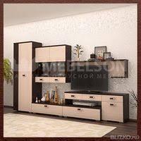 Мебель для гостиной Mebelson купить, сравнить цены в ...
