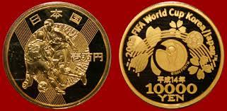 「ワールド杯日韓共催記念金貨」の画像検索結果
