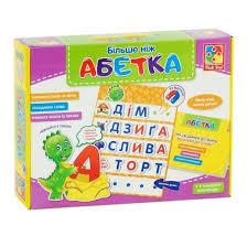 Настольная игра Vladi Toys Больше чем Азбука укр ... - ROZETKA