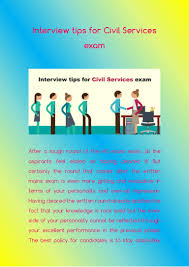 interview tips for civil services exam