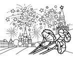 Скачать раскраски на день россии