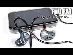 Обзор <b>Fiio FA1</b> — арматурные вакуумные <b>наушники</b> 2019 года ...