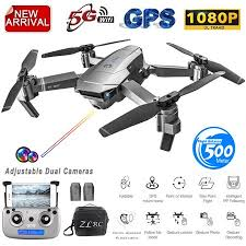 SG907 5G Wifi RC Drone with HD <b>Dual Camera Foldable</b> RC ...