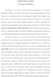sample essay scholarship good scholarship essays cover letter why i