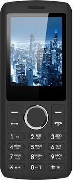 Мобильный <b>телефон Vertex</b> D516, черный, красный — купить в ...