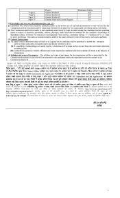 kaptan meena  online application can be apply via rpsc online web portal rpsconline rajasthan gov in starting date 10 2016 last date 25 2016