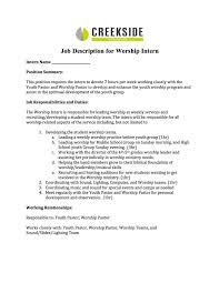 music job opportunities   musicjob description for worship intern