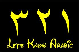 Kursus Privat / Les Privat Bahasa Arab | Guru Les privat Bahasa Arab ke Rumah