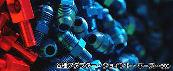 SARD>PRODUCTS>ADAPTOR/JOINT/HOSE