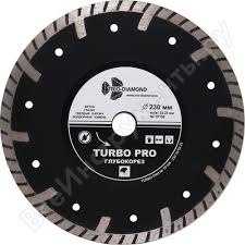 <b>Диск</b> алмазный отрезной <b>Турбо</b> Глубокорез Pro (230х22.2 мм ...