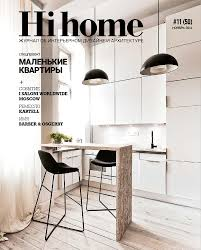 Hh 50 november 2014 by Hi home magazine - issuu