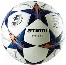 <b>Футбольный мяч</b> Atemi Stellar